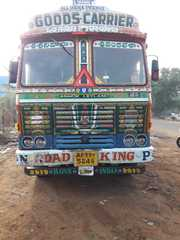 10 WHEELER LORRY FOR SALE